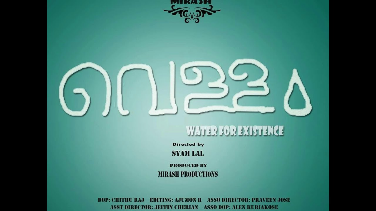 Vellam Malayalam Short Film Neram Entertainments