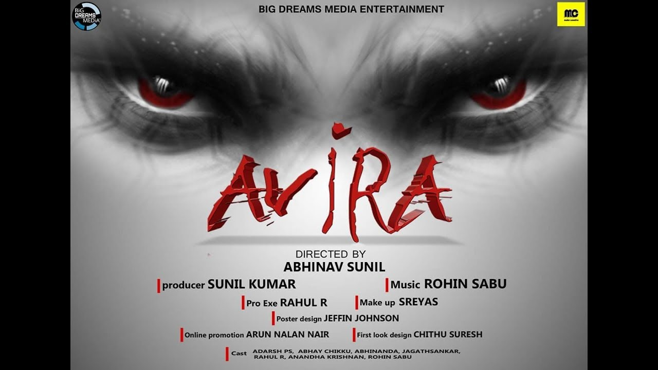 Avira Malayalam Short Film Neram Entertainments